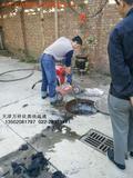 东丽广场下水管道疏通18522802179