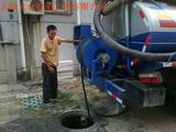 天津企业及居民小区化粪池,污水井清理