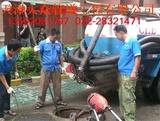 大型高压清洗车疏通排水管道