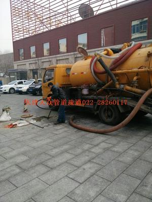 天津市东丽区张贵庄化粪池清理