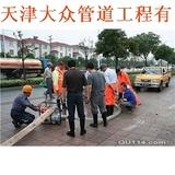 天津大众管道供应吸粪作业