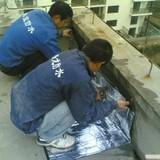 宁波奉化屋顶防水